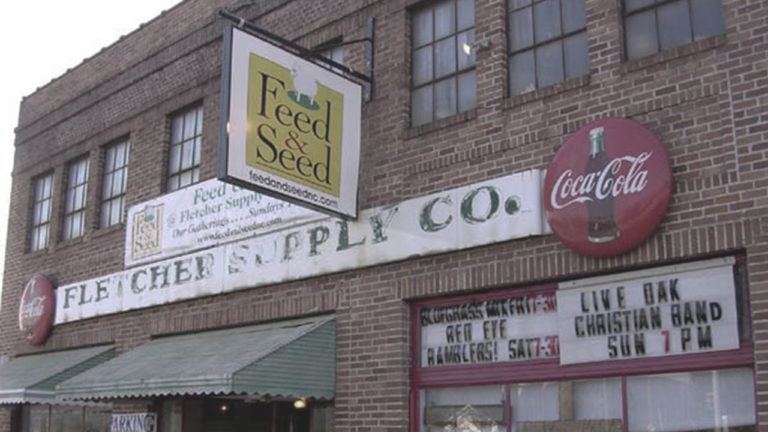 feed and seed building